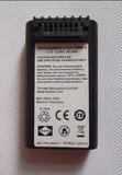 Аккумулятор (5.0Ач) для M3, Nikon Nivo, SP Focus
